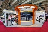 غرفه شرکت پی ای اس در بیست و پنجمین نمایشگاه بین المللی نفت، گاز، پالایش و پتروشیمی
