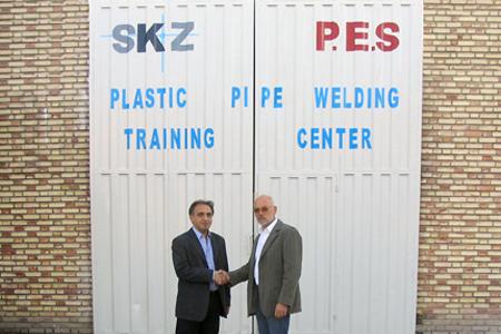 Welding Training Centre